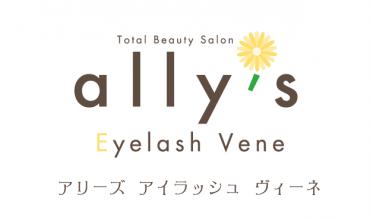 ally's_logo2